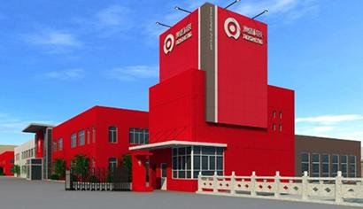 Jiangsu Aosheng Hi-Tech