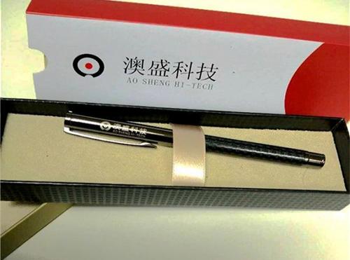 Auspicious carbon fiber signature pen