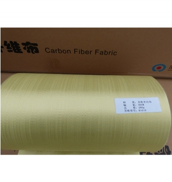 Aramid unidirectional woven fabric