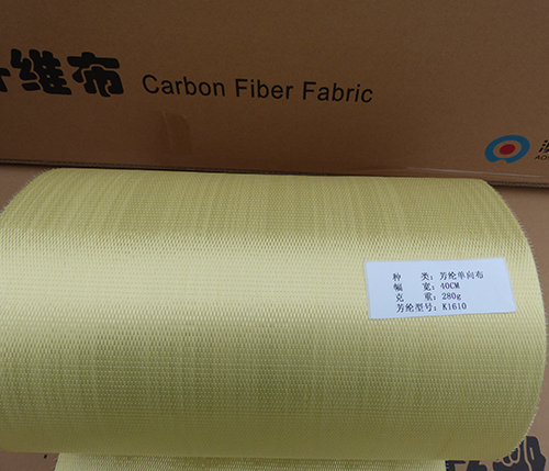 芳纶单向编织布