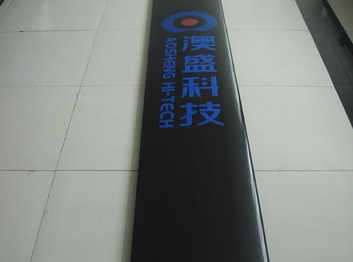 碳纤维垂直轴风力发电机叶片